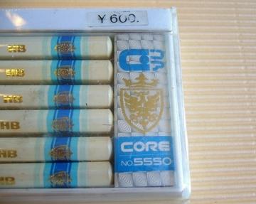 コーリン鉛筆CORE