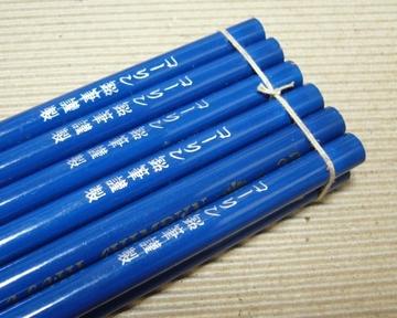 レトロなコーリン鉛筆