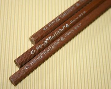 コーリン鉛筆