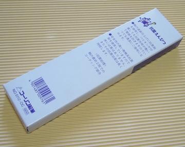 コーリン鉛筆 抗菌かきかた鉛筆