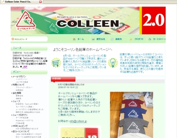 Colleencolourpencilwebsite
