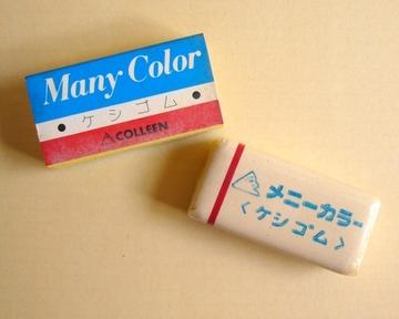 コーリン鉛筆 メニーカラー