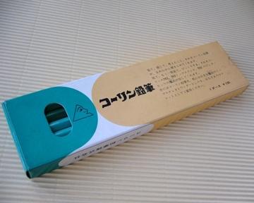 コーリン鉛筆 [トップステレオ鉛筆] No.761