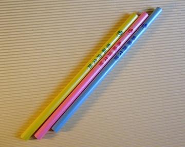 コーリン鉛筆 赤胴鈴之助