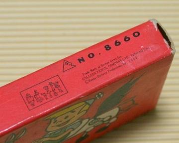 コーリン鉛筆 朱通鉛筆No.8660