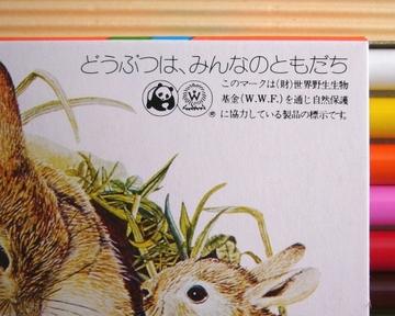 コーリン鉛筆 WILIS No.770-WI