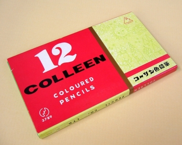 Colleenpencilfun_057_2